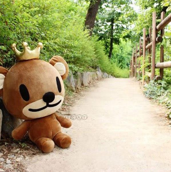【BlueCat】金皇冠國王小熊全身公仔造型玩偶 抱枕 娃娃 (35CM)
