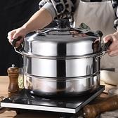 湯鍋 加厚雙層家用蒸鍋不銹鋼2層饅頭蒸魚鍋32 34 36 40cm商用湯鍋【快速出貨】