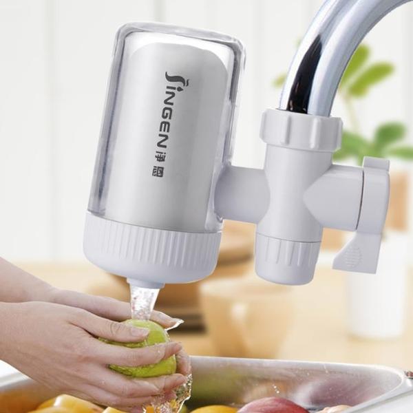 過濾器 凈恩15凈水器水龍頭過濾器家用直飲自來水廚房前置濾水器陶瓷濾芯