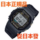 新品 日本正規品 限量版CASIO G-Shock 藍牙功能 太陽能無線電鐘 男士手錶 GMW-B5000TB-1JR