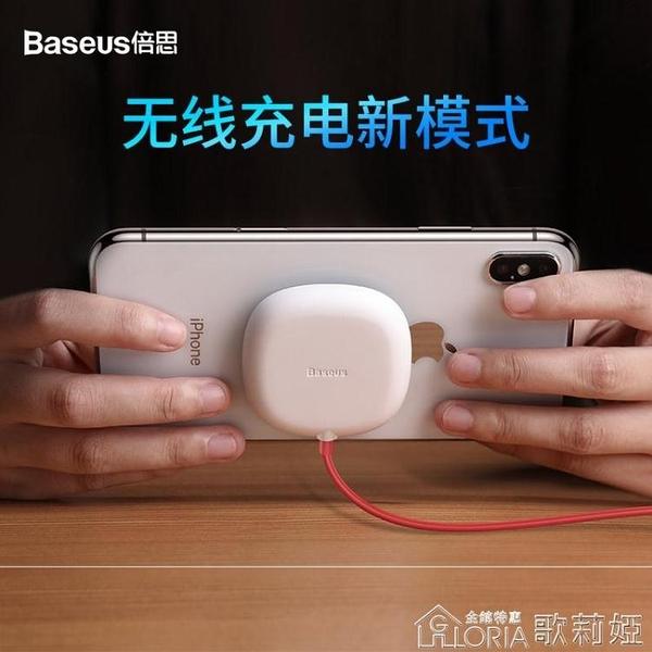 無線充電器iphone xs max蘋果X手機專用8Plus吸盤式7.5W/10W快充i 【快速出貨】