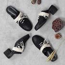 復古蕾絲拖鞋真皮綁帶低跟休閒懶人鞋/設計家分店 TX003