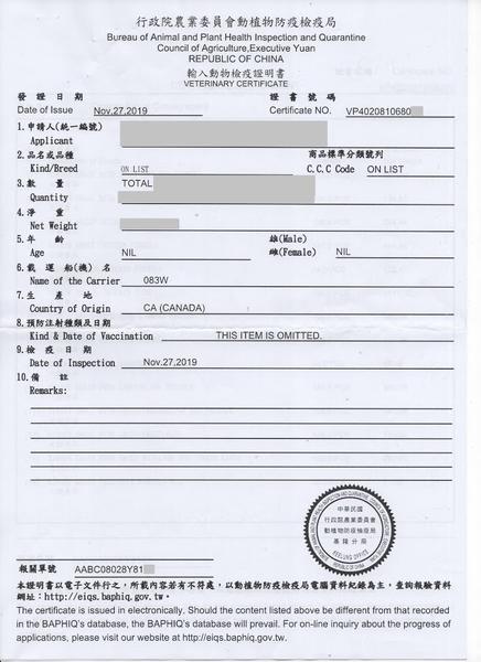 【培菓寵物48H出貨】 (送購物金300元)加拿大樂特斯》紐西蘭無穀鮮羊佐火雞肝全犬-20lb(中顆粒)