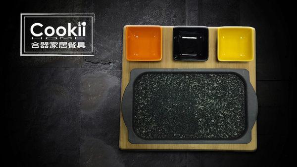 【Cookii Home.合器】時尚品味生活天然石燒烤盤.長型/橢圓型.46Ci0532【100%純天然石燒烤盤組】