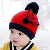 嬰兒毛帽秋冬新款0-3-6-12個月嬰幼兒毛線帽加厚針織寶寶帽子 ys9996『伊人雅舍』