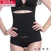 收腹帶夏季薄款瘦身減肚子女束腹帶