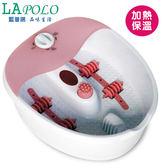 【藍普諾】泡腳機(LA-303)