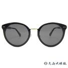 VEDI VERO 墨鏡 VE949 BLK (黑) 百搭款 太陽眼鏡 久必大眼鏡