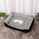 狗窩寵物墊子泰迪小型中型犬大型狗狗用品床
