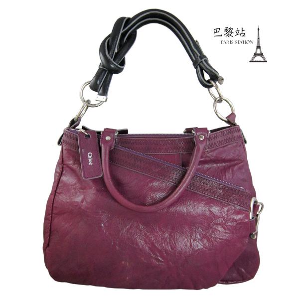 【巴黎站二手名牌專賣店】*現貨*CHLOE 真品* 銀色大釦環 紫色手提包肩背包 兩用包