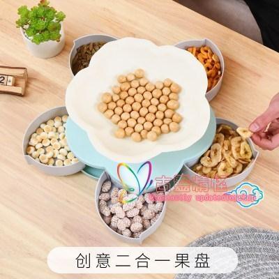 水果盤 歐式創意多功能雙層旋轉糖果盒干果糖盒分格帶蓋花瓣果盤婚慶零食