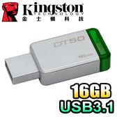 Kingston DT50/16G 金士頓 USB 3.1 DataTraveler 50 16G 隨身碟