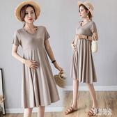 孕婦夏裝中長款連身裙韓版時尚莫代爾打底裙外出簡約薄款洋裝 CJ3481『美好時光』