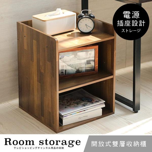 工業風附插座二層空櫃 床頭櫃 二層櫃 二格櫃 收納櫃 置物櫃 邊櫃 櫃子 櫥櫃 書櫃 書架 BO029 澄境
