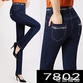 春秋新款中年高腰直筒牛仔褲女黑色大碼彈力修身顯瘦媽媽大碼女褲