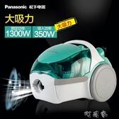松下吸塵器家用小型臥式大功率除螨手持式吸塵機地毯CL443 盯目家YYP 220V