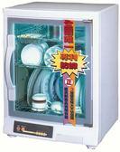 小廚師  三層紫外線烘碗機【 TF-989A】***含運費***