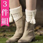 襪套 護腿套斜紋流蘇毛線針織 - 4色 (3件組)【Ann梨花安】