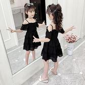 女童洋裝女童洋裝新款夏裝裙子夏季露肩雪紡裙小女孩公主裙洋氣 至簡元素