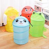 髒衣籃簍帶蓋折疊牛津布玩具收納筐桶裝衣髒衣服洗衣籃雜物桶籃子 LannaS YTL