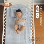 良良 嬰兒涼席苧麻新生兒寶寶透氣嬰兒床涼席夏季兒童幼兒園席子 衣櫥秘密