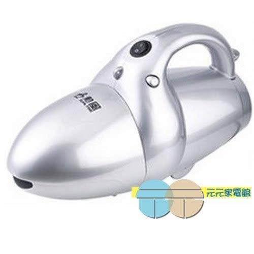*元元家電館*SUPA FINE 勳風 手提式輕巧吸塵器 HF-3212 簡配