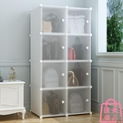 收納箱塑料盒子多層衣柜衣物整理箱抽屜式裝衣服柜子儲物【匯美優品】