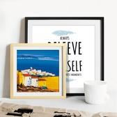 正方形擺臺相框畫框10寸7寸6寸8寸5寸掛墻北歐風裱畫十字繡框
