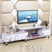 電視櫃電視櫃茶幾組合現代簡約小戶型客廳鋼化玻璃經濟型伸縮電視機櫃LX 芊墨左岸