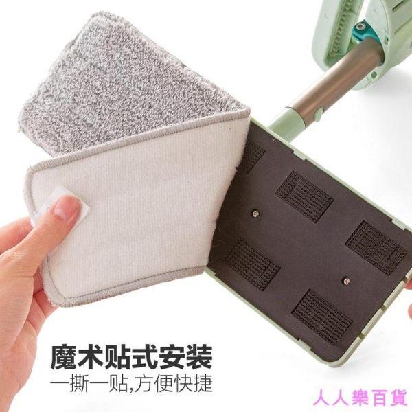 免手洗拖把頭平板拖布頭替換裝 拖把桿配件地板地拖替換布