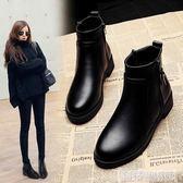 靴子女短靴 秋冬季加絨黑色馬丁靴女英倫風皮鞋平底短筒女靴子 科技藝術館