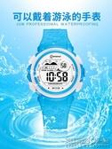 名瑞品牌兒童手錶女孩電子表防水小學生運動電子手錶女夜光多色 英雄聯盟