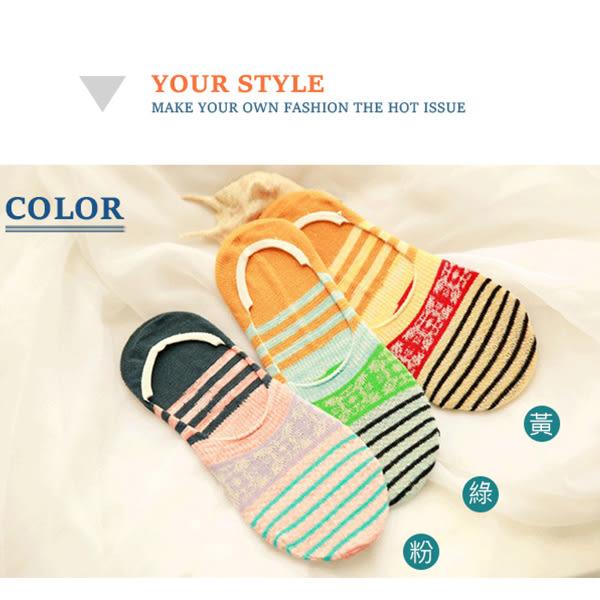 民族風條紋隱形襪