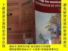 二手書博民逛書店EXPRESSION罕見ET STYLE(表達式等風格)外文版Y