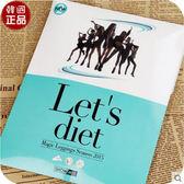 韓國SHOW MEE(Let s diet)顯瘦褲襪【庫奇小舖】