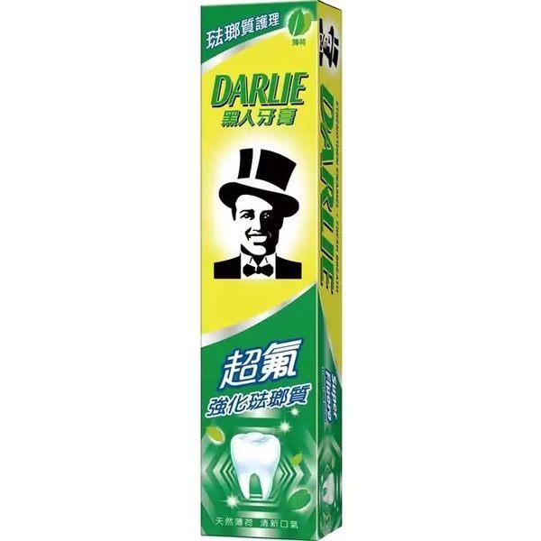 黑人 超氟牙膏(旅行號) 50g/支