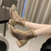 紓困振興 短靴女鏤空春秋時尚性感波點透氣繫帶靴子女中跟馬丁涼靴 新北購物城