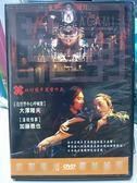 影音專賣店-I10-014-正版DVD*日片【荒神】-大澤隆夫*加藤雅也
