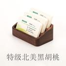 實木高檔名片盒創意簡約大容量卡片收納盒前臺展會多層斜面名片架