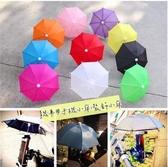 (預購)迷你雨傘 外送遮陽小雨傘 外送陽傘 手機小傘 foodpanda uber 機車小傘 迷你雨傘
