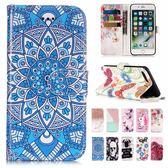 大理石皮套 蘋果 iPhoneX iPhone8 Plus iPhone7 Plus iPhone6s Plus 插卡 支架 手機皮套 內軟殼 保護套