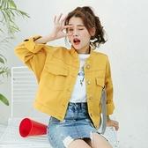 春秋裝新款小清新糖果色牛仔外套女韓版長袖寬鬆短款休閒夾克