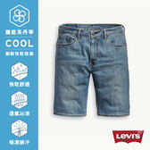 牛仔短褲 男裝 / 505™ 中腰標準直筒 / Cool Jeans / 個性刷白 - Levis