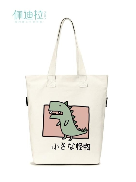 帆布包 風帆布包包 側背學生女日系手提斜背大容量布袋子手拎裝書定制 果果生活館