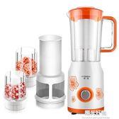 榨汁機電動全自動家用多功能料理迷你絞肉炸水果汁豆漿攪拌機 NMS陽光好物