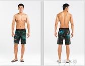 沙灘褲男寬鬆海邊度假男士泳褲速干五分褲沖浪短褲SBT 蓓娜衣都