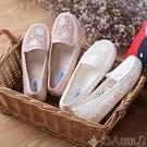 沙灘鞋夏季舒適白色塑料涼鞋女護士鞋媽媽鞋...