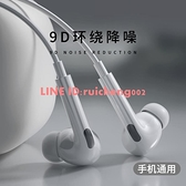 耳塞蘋果7Type-c3.5mm華為vivo小米oppo耳機8px入耳式手機電腦有線睡眠降噪高音質【輕派工作室】