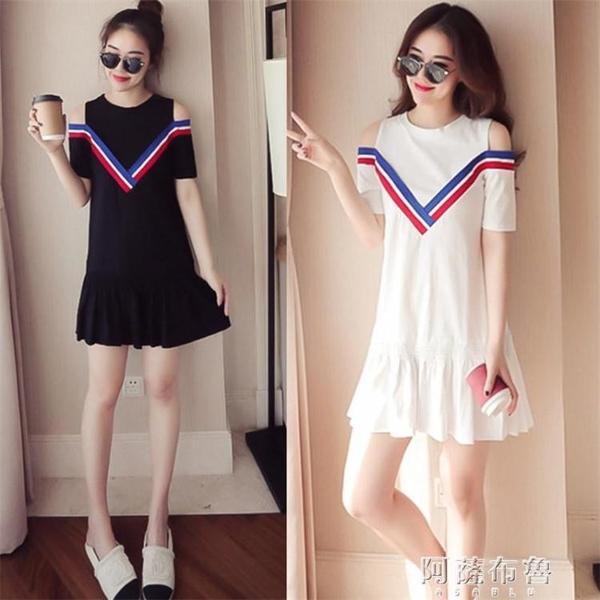 大碼短袖洋裝 夏裝新款韓版寬鬆中長款露肩短袖T恤女大碼上衣學生半袖體恤 阿薩布魯