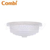 康貝 Combi 自然吸韻電動吸乳器配件  -專用吸力杯